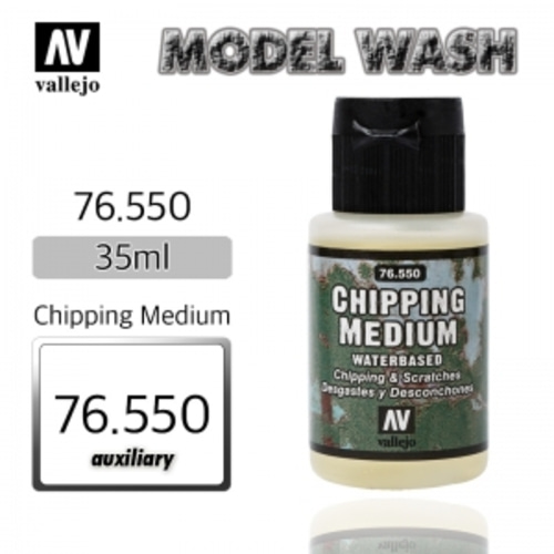 76550 Model Wash _ 35ml _ Chipping Medium