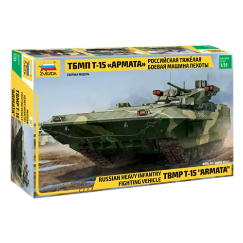 3681 1/35 Russian Heavy Infantry Fighting Vehicle BMP-T T-15 Armata