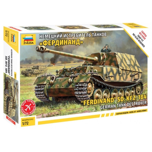 5041 1/72 German Tank Destroyer Ferdinand (New Tool-2018)