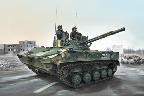 09557 1/35 Russian BMD-4 Airborne Fighting Vehicle
