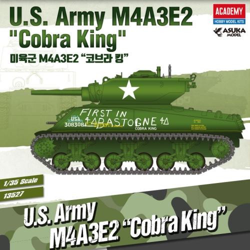 13527   1/35 US Army M4A3E2  Cobra King