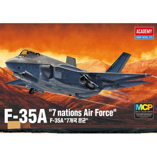 12561 1/72 USAF F-35A Lightning II '7 Nations Air Force' MCP