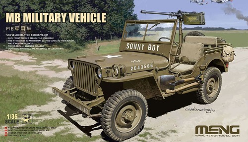 VS011  1/35 MB Military Vehicle