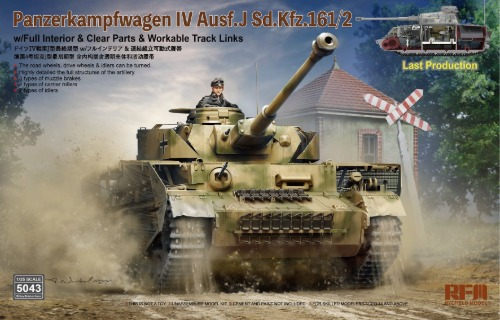 RM5043 1/35 Pz.Kpfw.IV Ausf J Last Production w/Full Interior - Clear Parts ,Workable Track Links