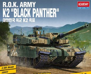 13511 1/35 ROK Army K2 'Black Panther' 흑표 [Modeler's Edition]