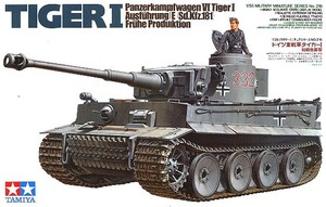 35216 1/35 WWII German Tiger I Early Production