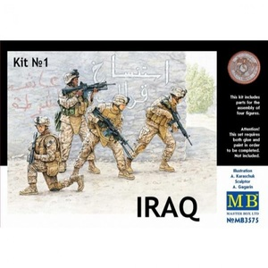 MB3575 1/35 Iraq Events Set 1 US Marines