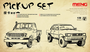 VS007 1/35 Pickup Set