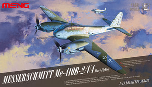 ls-001 1/48 Messerschmitt Me410B-2/U4 Heavy Fighter