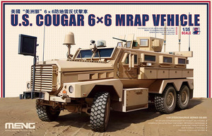 MESS005   1/35 U.S. Cougar 6X6 MRAP Vehicle w/Interior