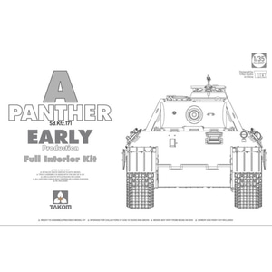 2097   1/35 Panther Ausf. A early prod. (full interior)
