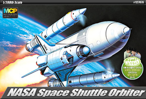 1/288 SPACE SHUTTLE W/BOOSTER ROCKETS