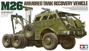 35244 1/35 M26 Armored Tank Recovery Vehicle