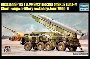 01025 1:35 Russian 9P113 TEL w/9M21 Rocket of 9K5 북한 미사일