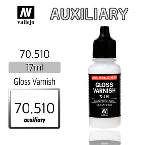 Vallejo _ 70510 Auxiliary _ 17ml _ Gloss Varnish
