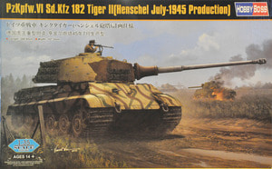 84533  1/35 Pz.Kpfw.VI Sd.Kfz.182 Tiger II Henschel July 1945 Production