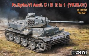 RS3001  1/35 Pz.Kpfw.VI Ausf.C/B 2 in 1 (VK36.01) w/Interior & Workable Tracks