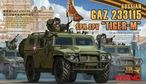 VS008   1/35 Russian GAZ 233115 SPN SPV 'Tiger-M'