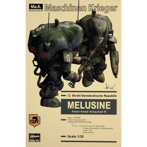 64103  1/35 P. K. A. Ausf M MELUSINE (Two kits in the box)