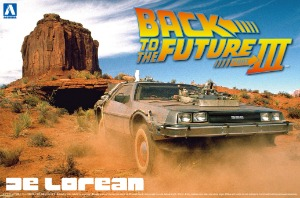 011874   Back to the Future III Delorean (Convertible Type, Road and Rail Version)