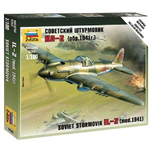 6125 1/144 Ilyushin IL-2 Stormovik~ Snap Kit (New Tool- 2010)