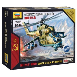 7403 1/144 Mil Mi-24 Russian Attack Helicopter (New Tool- 2013)