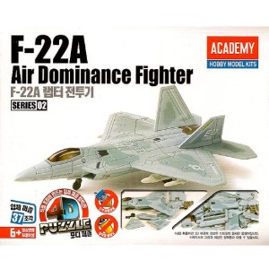 80148 4D퍼즐 02 F-22A Air Dominance Fighter 랩터전투기
