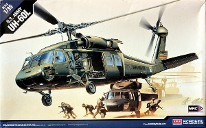 12111  1/35 UH-60L Black Hawk