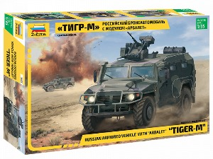 3683 1/35 GAZ Tiger Arbalet Remote Weapon Station