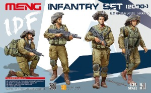 HS004  1/35 IDF Infantry Set (2000~)
