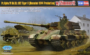 84531  1/35 German Sd.Kfz.182 King Tiger Henschel Turret 1944 Production w/Zimmerit