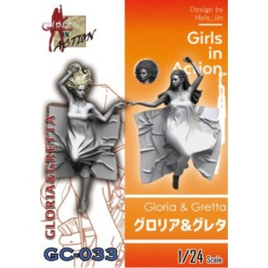 GC-33  1/24   Gloria & Gretta Girls In Action Series