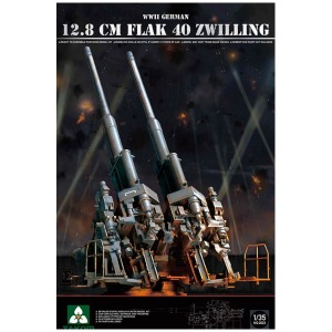 2023 1/35 WWII German 12.8cm Flak 40 Zwilling w/Base