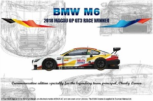 PN24008 1/24 BMW M6 2018 Macau GP GT3 Race Winner