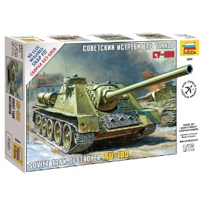 5044  1/72 Soviet Self Propelled Gun