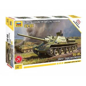 5062  1/72 Su-85 Self Propelled Gun