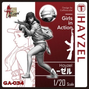 GA034 1/20 Girls In Action Hayzel