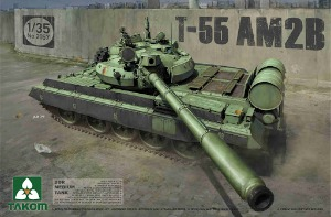 2057  1/35 DDR Medium Tank T-55 AM2B