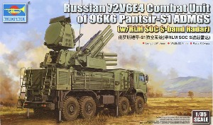 01061  1/35 Russian 72V6E4 Combat Unit of 96K6 Pantsir -S1 ADMGS(w/RLM SOC S-band Radar)