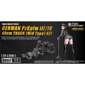 TFL1001 전세계 500개 한정 판매 1/1 German Pz.Kpfw.III/IV Mid Type 40cm Track (1ea) + 1/12 Resin Figure