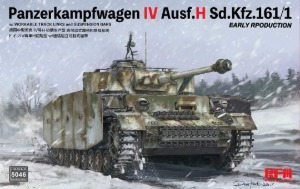 RM5046 1/35 Pz.kpfw.IV Ausf.H Early Production w/track link