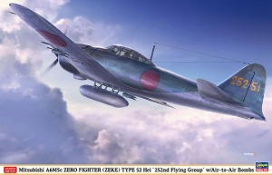 08257 1/32 Mitsubishi A6M Zero Type 52 Hei 252nd Flying Group - Air-to-Air Bomb