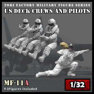 MF11A  1/32 US Deck Crew and Pilots (3 Figures)
