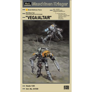 64109 1/20 Moon/Space Type Humanoid Unmanned Interceptor Vega/Altair