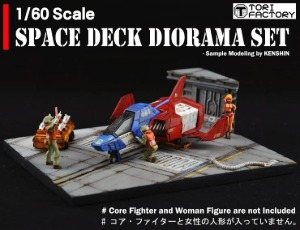 DA01  1/60 Space Deck Diorama Set